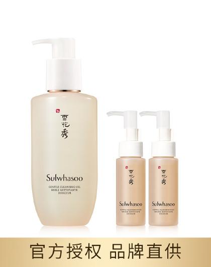 【洗卸合一】顺行柔和洁面油200ml深层清洁洗面温和卸妆油