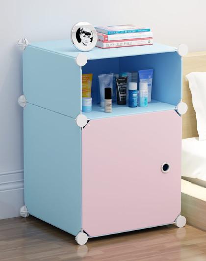 蔻丝 床头柜简易多功能简约现代经济塑料组装小储物柜床头收纳柜子